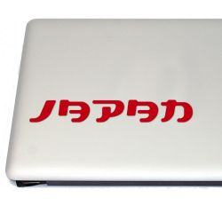 Japan Futuristic Vinyl Decal Sticker (FREE US Shipping) (For car, laptop, tablets etc)