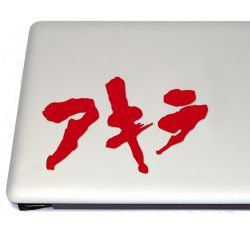 Akira Japanese Katakana Anime Vinyl Decal Sticker (FREE US Shipping) (For car, laptop, tablets etc)